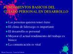 fundamentos basicos del guiado personal en desarrollo