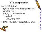 sts computation