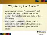 why survey our alumni