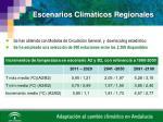 escenarios clim ticos regionales