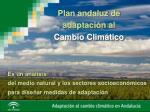 plan andaluz de adaptaci n al cambio clim tico