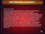 historia de la ciudad 1