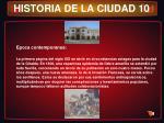 historia de la ciudad 10