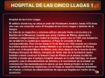 hospital de las cinco llagas 1