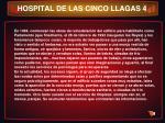 hospital de las cinco llagas 4