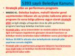 5393 say l belediye kanunu3