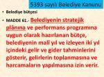 5393 say l belediye kanunu5