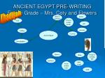 ancient egypt pre writing fourth grade mrs coty and flowers