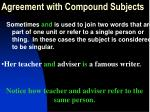 agreement with compound subjects1