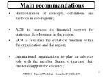 main recommandations1