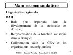 main recommandations5
