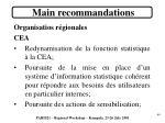 main recommandations6