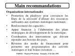 main recommandations8