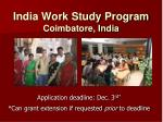 india work study program coimbatore india