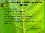 fundamentals and rules of aahaar cont d13