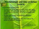 fundamentals and rules of aahaar cont d9