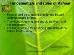 fundamentals and rules of aahaar