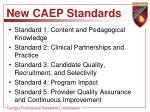new caep standards