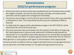 administration 2012 13 performance progress
