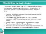 orcc opm standardization project