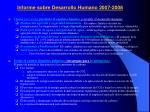 informe sobre desarrollo humano 2007 2008