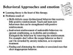 behavioral approaches and emotion