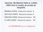 galicia pr rroga para el curso 2009 2010 el modelo de prueba de geograf a
