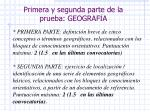 primera y segunda parte de la prueba geograf a