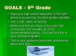 goals 9 th grade