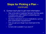 steps for picking a plan continued2