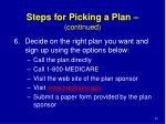 steps for picking a plan continued3