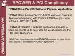 rpower pci compliancy1