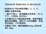 general features in structure