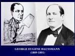 george eugene haussmann 1809 1891