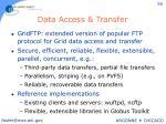 data access transfer