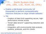 earth system grid anl lbnl llnl ncar isi ornl