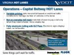 operations capital beltway hot lanes