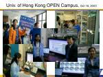 univ of hong kong open campus oct 18 2003
