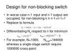 design for non blocking switch