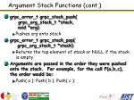 argument stack functions cont