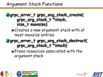 argument stack functions