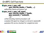 gridrpc call functions