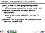 summary programming using gridrpc