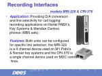 recording interfaces models mri 320 cri 376