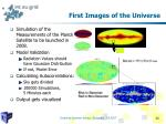 first images of the universe