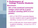 3 performance of college transfer students