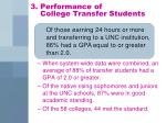 3 performance of college transfer students2