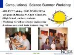 computational science summer workshop