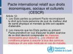 pacte international relatif aux droits conomiques sociaux et culturels cescr