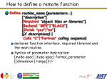 how to define a remote function